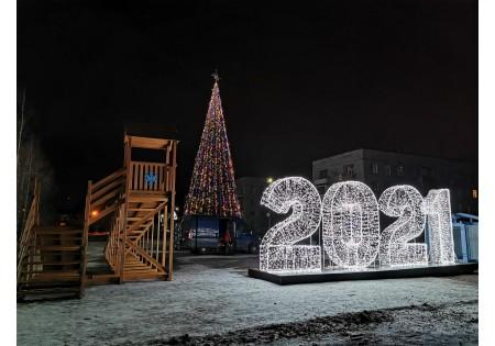 Горку-ледянку на 2021 год подвезли!